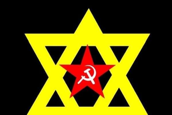 Romanescu, Traian - La gran conspiración judía