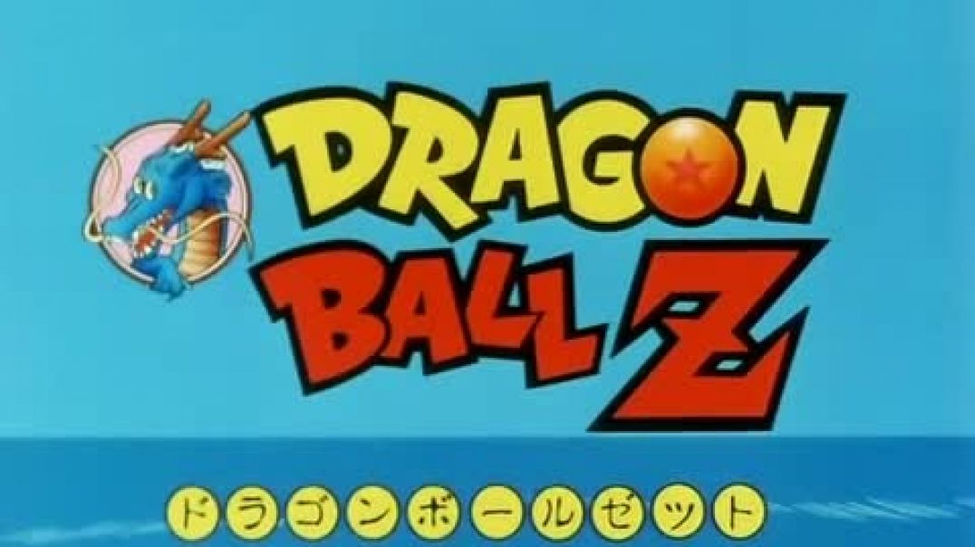 Dragon ball z capitulo 50