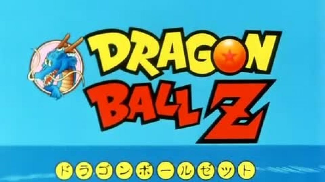 Dragon Ball z capitulo 33