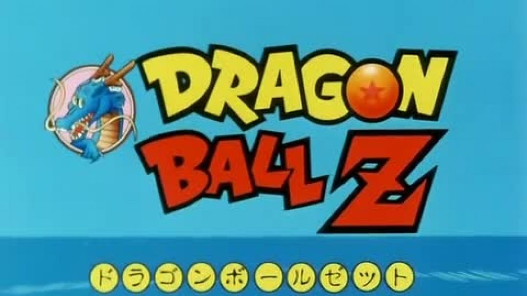 Dragon Ball z capitulo 51