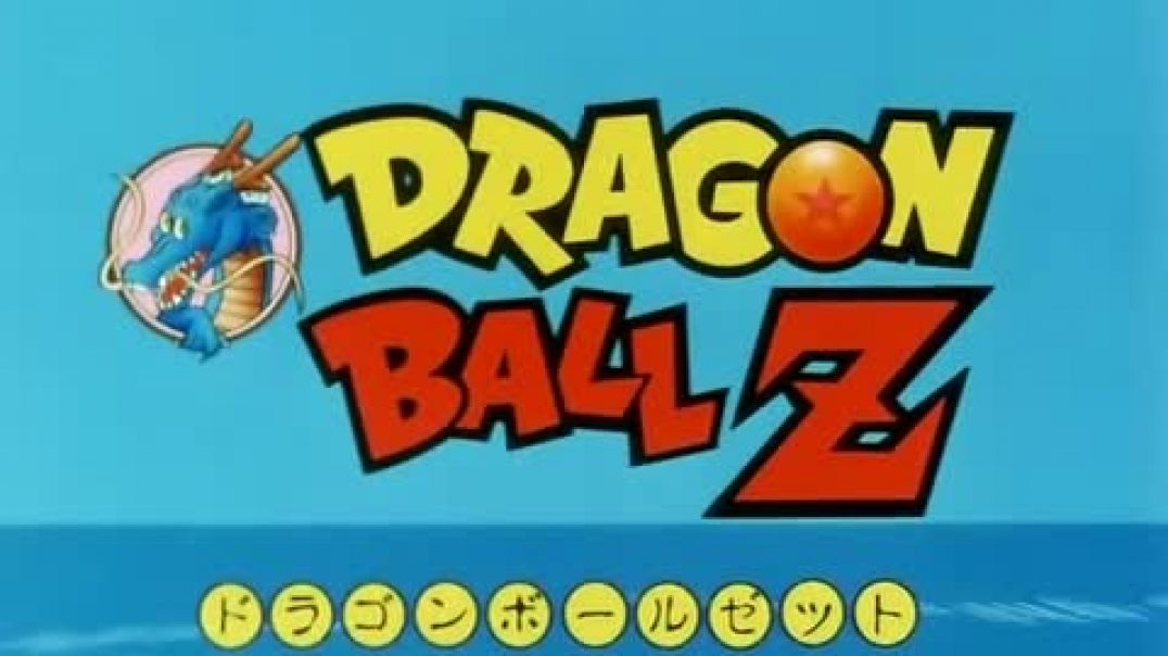 Dragon Ball z capitulo 52