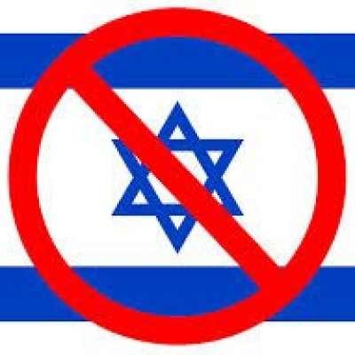 Anti Judíos