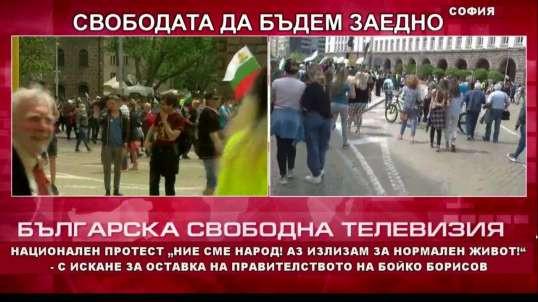 Esto es Sofía - Bulgaria manifestándose ahora