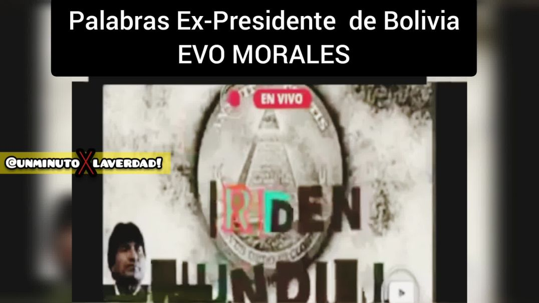 Ex-presidente de Bolivia expone el NUEVO ORDEN MUNDIAL! y sus planes.