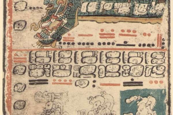 El Códice Dresde de los Mayas