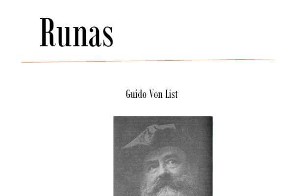 Von List, Guido - El secreto de las Runas