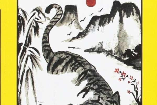 Nakajima, Atsushi - El poeta que rugió a la luna y se convirtió en tigre