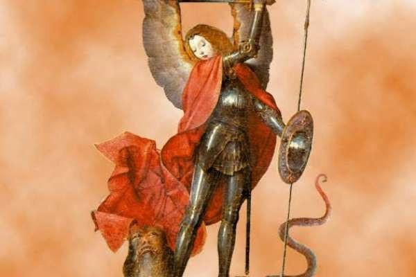AUN WEORP, SAMAEL - Gran Rebelion